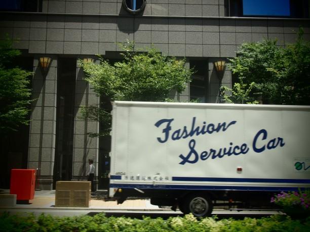 fashion-service-car