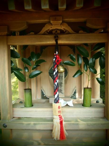 22-petit-temple-kyoto
